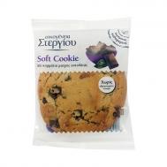 Στεργίου Μπισκότο Soft Cookie Βανίλια 100 gr