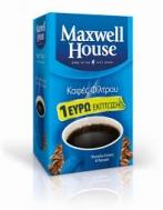 Maxwell House Καφές Φίλτρου 225 gr