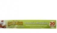 Golden Διαφανής Μεμβράνη 30 Μέτρα