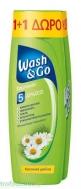 Wash & Go Σαμπουάν Κανονικά Μαλλιά 400 ml 1+1 Δώρο