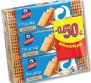 Αλλατίνη Μπισκότα Πτι Μπερ Κλασικό 3x225 gr
