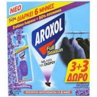 Aroxol Gel  κατα του Σκόρου Λεβάντα  3+3 Τεμάχια