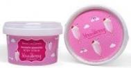 Beauty Line Φράουλα  Κρέμα Σώματος 200 ml