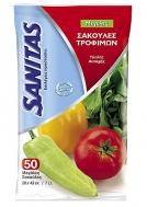 Sanitas  Σακούλες Τροφίμων  Μεγάλες 28x43  50 Τεμάχια