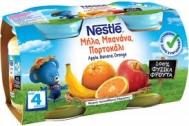 Nestle Μήλο Μπανάνα Πορτοκάλι 2x130  gr