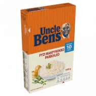 Uncle Ben's Ρύζι Μακρύκοκκο 10' Λεπτά 500 gr