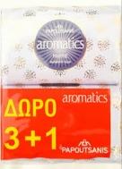 Papoutsanis Aromatics Σαπούνι Θαλασσινη Αυρα 3+1 Δώρο 125 gr