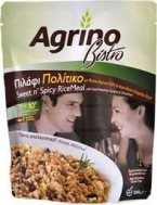 Agrino Ρύζι Bistro Πιλάφι Πολίτικο  200 gr