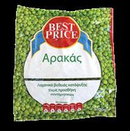 Best Price  Αρακάς  1 kg