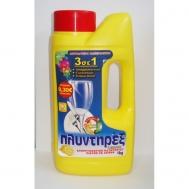 Πλυντηρέξ Απορρυπαντικό Πλυντηρίου Πιάτων Λεμόνι σε Σκόνη 1 kg