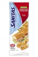 Sanitas  Σακούλες Τροφίμων  Μικρές 17x24  50 Τεμάχια