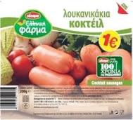 Ελληνική Φάρμα Λουκάνικα Κοκτέιλ 200 gr