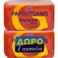 Papoutsanis  Σαπούνι με Γλυκερίνη Κόκκινο 3+1 Δώρο 4x125 gr