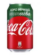 Coca Cola  Stevia 330 ml