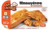 Mr. Iatro Μπουγάτσα με Κοτόπουλο 500 gr