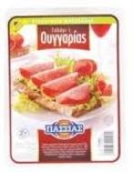 Πασσιάς τ. Ουγγαρίας σε Φέτες 160 gr