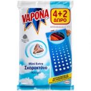 Vapona Σκοροκτόνες Πλακέτες  Άοσμο  6 Τεμάχια