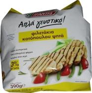 Υφαντής Φιλετάκια Κοτόπουλου ψητά 390 gr