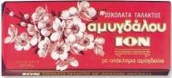 ΙΟΝ Σοκολάτα Γαλακτος Αμυγδάλου 200 gr