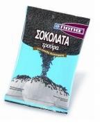 Γιώτης Τρούφα Σοκολάτα 100 gr