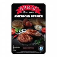 Αρκάς American Burger 360 gr