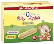 Παπαδοπούλου  Baby Μιράντα 180 gr