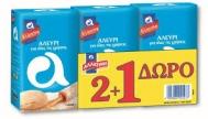 Αλλατίνη Αλεύρι για Όλες τις Χρήσεις 1 kg (2+1 Δώρο)