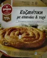 Γκογκος  Πιτα Κοζανίτικη με  Σπανάκι &Τυρι 800  gr