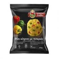 Μπάρμπα Στάθης Ρύζι Κίτρινο με Πιπεριές  600 gr