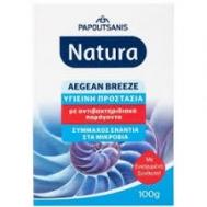 Papoutsanis Natura  Aegean Breeze Σαπούνι 100 gr