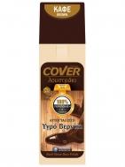 Cover Υγρό Βερνίκι Καφέ