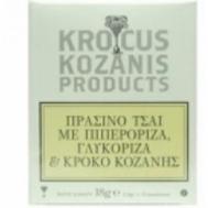 Κρόκος Κοζάνης Ρόφημα Πράσινο Τσάι & Γλυκόριζα 18 gr