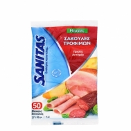 Sanitas  Σακούλες Τροφίμων  Μεσαίες 27x33  50 Τεμάχια