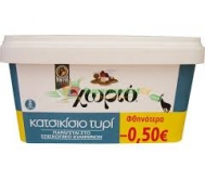 Χωριό Τυρί Κατσικίσιο 400 gr
