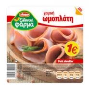 Ελληνική Φάρμα Ωμοπλάτη 140 gr