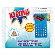 Vapona Σκοροκτόνες Πλακέτες Άοσμο 2 Τεμάχια