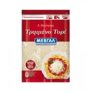 Μεβγάλ Σκληρό Τυρί Τριμμένο 80 gr