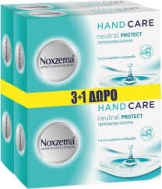 Noxzema  Σαπούνι Neutral Protect 3 Χ100 ml