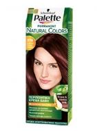 Palette Βαφή Νο376 50 ml