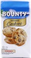 Bounty Soft  Cookies Μπισκότα 180 gr