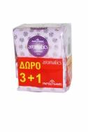 Papoutsanis Aromatics Λεβάντα Σαπούνι 3+1 Δώρο 4x125 gr