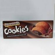 Biscomania Cookies  με  Κρέμα Σοκολάτας 150 gr