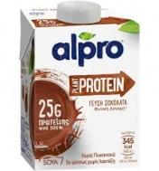 Alpro Protein  Ρόφημα Σόγιας   0.5 lt