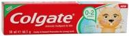 Colgate Οδοντόκρεμα Παιδική 0-2 Χρονών 50 ml