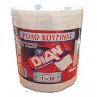 Dian Ρολό Κουζίνας 2-Φυλλο 1000 gr