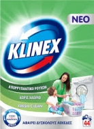 Klinex Σκόνη Πλυντηρίου Fresh Clean 44  Μεζούρες