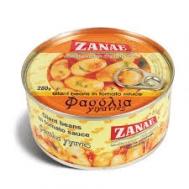 Zanae Φασόλια Γίγαντες 280 gr