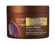 Orzene Μάσκα Για Φθαρμένα Εύθραυστα & Άτονα Μαλλιά 250 ml