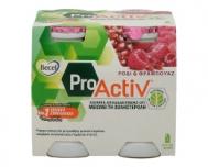 Becel Pro Active Ρόφημα Γιαούρτιου Ρόδι & Φράουλα 4 Χ 100 gr