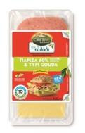 Creta Farms Combi Εν Ελλάδι Πάριζα 60% Λιγότερα Λιπαρά & Τυρί Gouda 360 gr